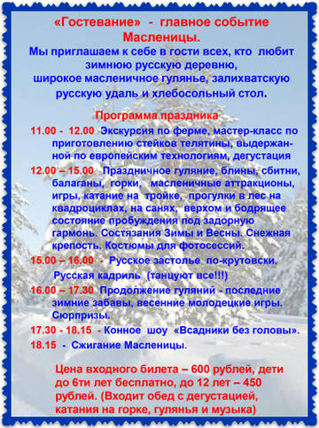 http://s3.uploads.ru/t/Or9fu.jpg