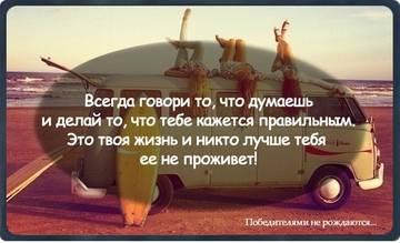 http://s3.uploads.ru/t/OuKpW.jpg