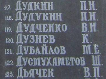 http://s3.uploads.ru/t/P15XC.jpg