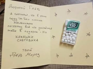 http://s3.uploads.ru/t/PCA23.png