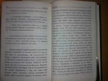 http://s3.uploads.ru/t/PReYa.jpg