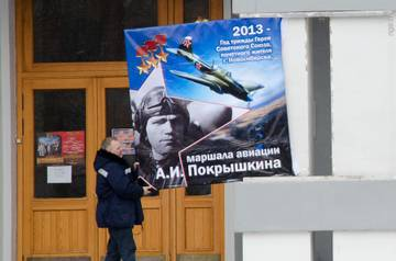 http://s3.uploads.ru/t/PhjbI.jpg