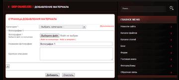 http://s3.uploads.ru/t/PotWB.png