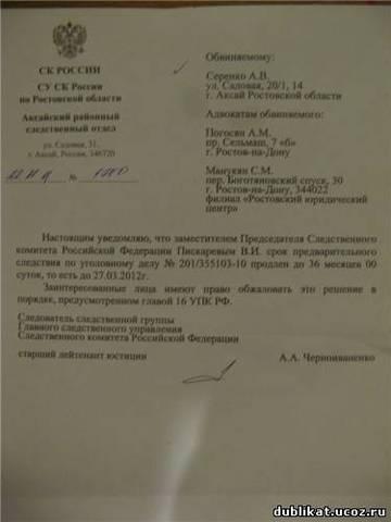 http://s3.uploads.ru/t/Pu2E4.jpg