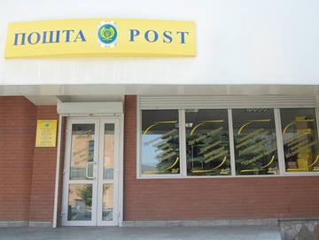 http://s3.uploads.ru/t/Puax0.jpg