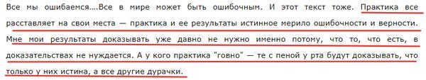 http://s3.uploads.ru/t/PvDIe.png