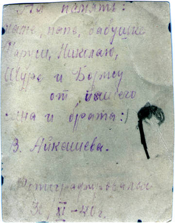 http://s3.uploads.ru/t/PzFK6.jpg