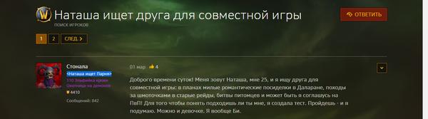 http://s3.uploads.ru/t/Q6r7s.png