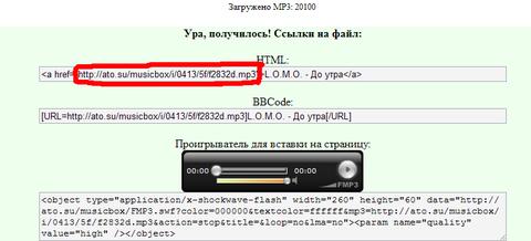 http://s3.uploads.ru/t/Q74de.png