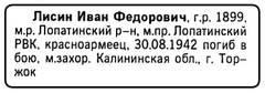http://s3.uploads.ru/t/Q8V2h.jpg