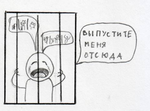 http://s3.uploads.ru/t/QCW4e.jpg