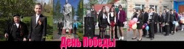 http://s3.uploads.ru/t/QEBUP.jpg