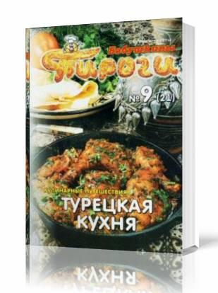 http://s3.uploads.ru/t/QPiqn.jpg