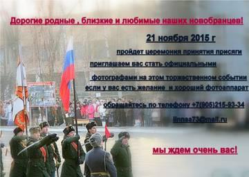 http://s3.uploads.ru/t/QPlBZ.jpg
