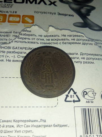 http://s3.uploads.ru/t/QahNC.jpg