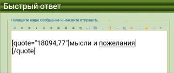 http://s3.uploads.ru/t/QaoxU.jpg