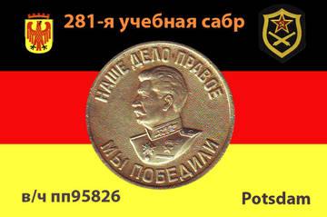 http://s3.uploads.ru/t/QfRAv.jpg