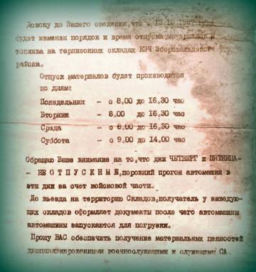 http://s3.uploads.ru/t/QgZLP.jpg