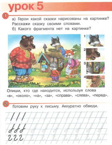 http://s3.uploads.ru/t/QhLFt.jpg