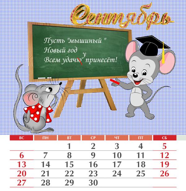 http://s3.uploads.ru/t/Qm4Dn.png
