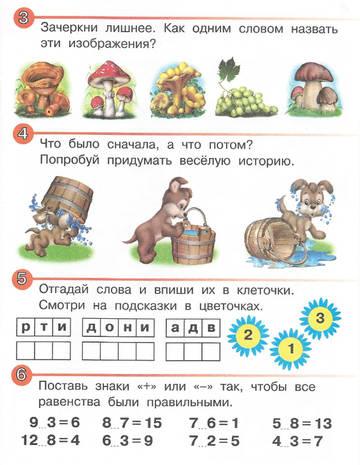 http://s3.uploads.ru/t/R0jsb.jpg