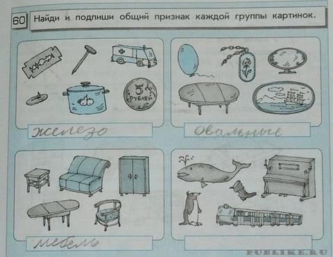 http://s3.uploads.ru/t/R6Cou.jpg