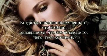 http://s3.uploads.ru/t/R6YMZ.jpg