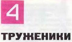 http://s3.uploads.ru/t/R9Q68.jpg
