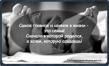 http://s3.uploads.ru/t/RAcCo.jpg