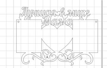 http://s3.uploads.ru/t/RCPvH.jpg