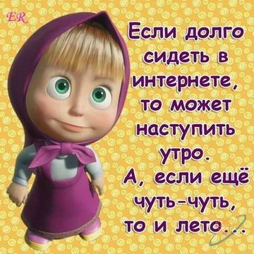 http://s3.uploads.ru/t/RMiPQ.jpg