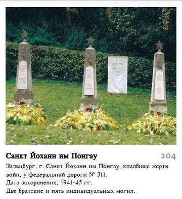 http://s3.uploads.ru/t/RQoxj.jpg