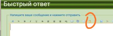 http://s3.uploads.ru/t/RTawC.jpg