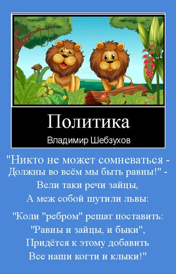 http://s3.uploads.ru/t/RUHpt.png