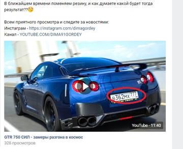 http://s3.uploads.ru/t/RXqwB.jpg