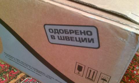 http://s3.uploads.ru/t/RcsID.jpg