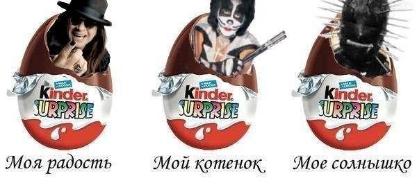 http://s3.uploads.ru/t/RwQBl.jpg