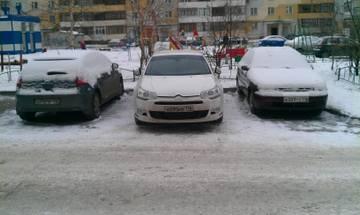 http://s3.uploads.ru/t/RzU1Q.jpg