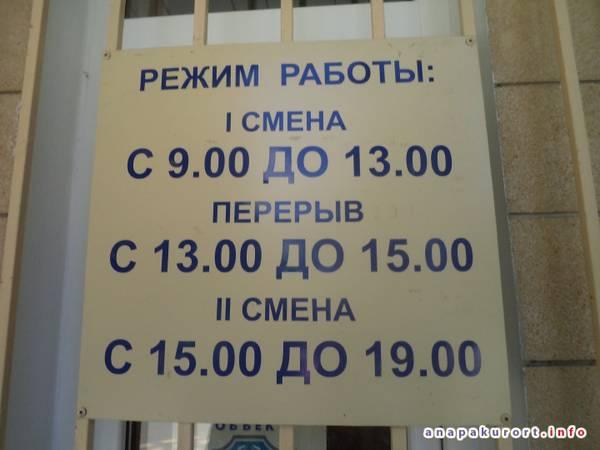 http://s3.uploads.ru/t/SBsxT.jpg