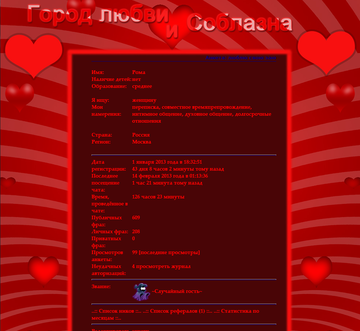 http://s3.uploads.ru/t/SLBD5.png
