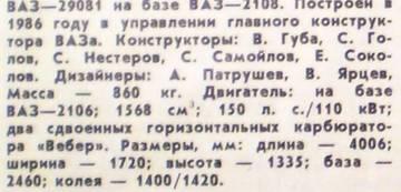 http://s3.uploads.ru/t/SN24A.jpg