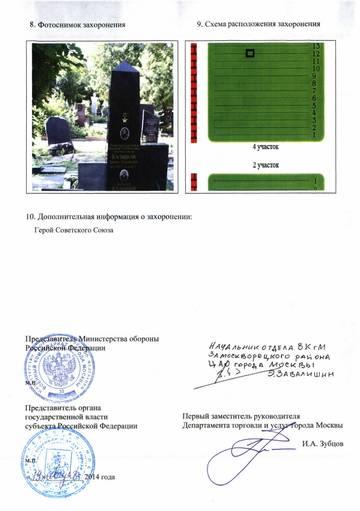 http://s3.uploads.ru/t/SXoDJ.jpg