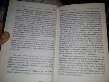 http://s3.uploads.ru/t/SZqJI.jpg