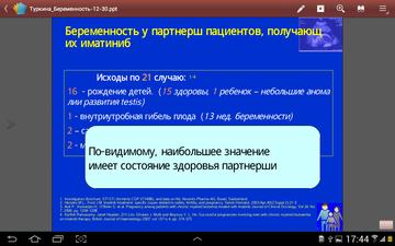 http://s3.uploads.ru/t/SdptZ.png