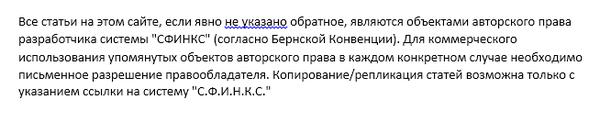 http://s3.uploads.ru/t/SjG6B.png