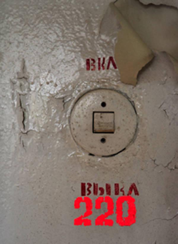 http://s3.uploads.ru/t/SlHJj.jpg