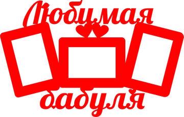 http://s3.uploads.ru/t/SmZHs.jpg