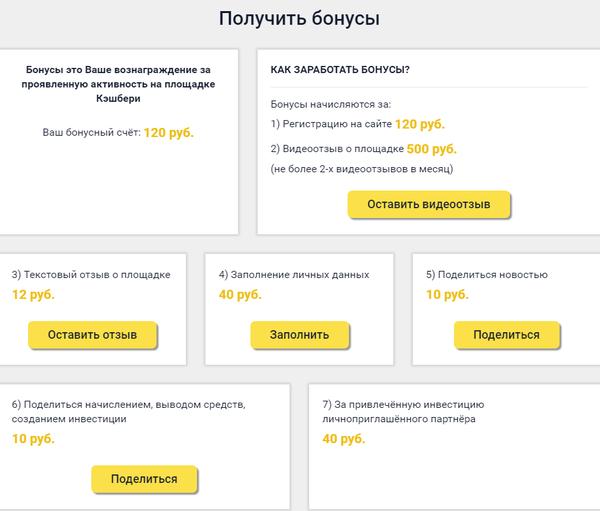 http://s3.uploads.ru/t/Snef6.png