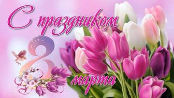 http://s3.uploads.ru/t/Sny2N.jpg