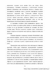 http://s3.uploads.ru/t/SnyVC.jpg